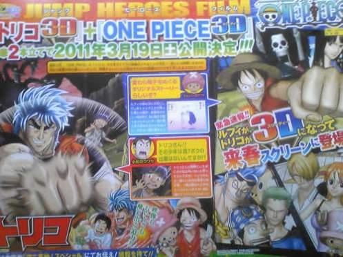 Filme 3D de Toriko e One Piece
